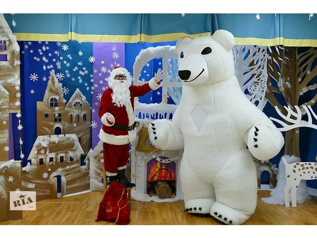 продам Поздоровлення ведмедика в Новорічну ніч бу в Черкассах