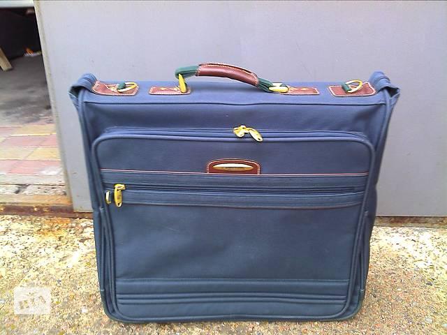 бу Прдам чемодан в Донецке