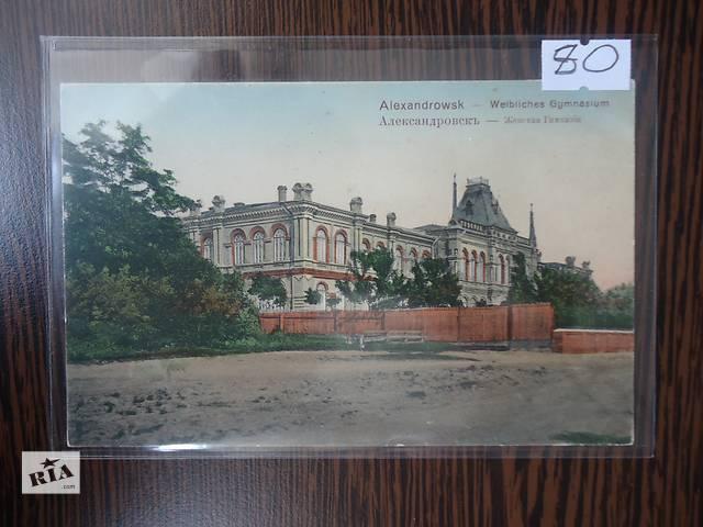 бу Предлагаю открытки видов более 40 городов Украины до 1910 года. в Киеве