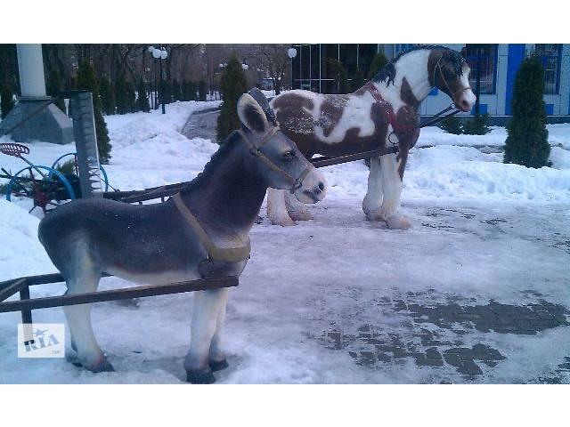купить бу Декор для сада Садовые скульптуры новый Большая скульптура коня в Виннице