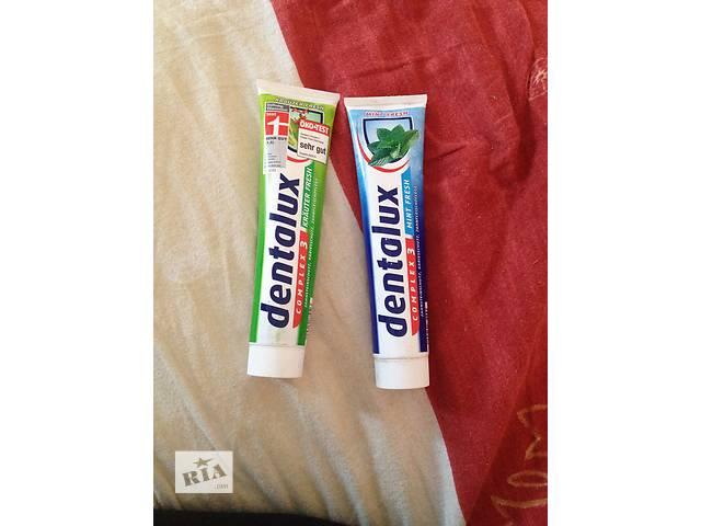 бу Продаем зубные пасты, как в розницу так и оптом очень хорошие цены. в Тернополе