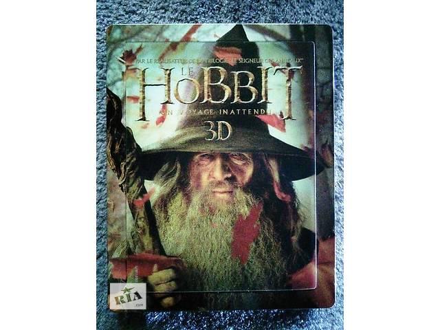 """бу Продам Blu-ray Steelbook """"Хоббіт: Неждана подорож"""" 2D/3D (2012) в Одесі"""