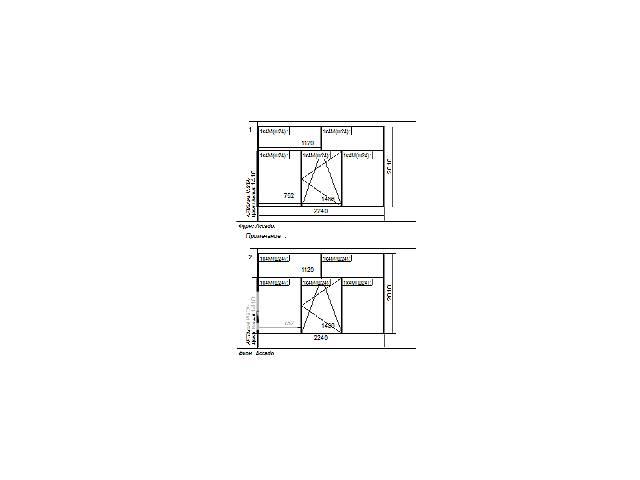 купить бу Продам два новых пятистворчатых  металлопластиковых окна  в Днепре (Днепропетровск)