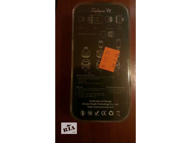 Продам двухспиральный сабомный бакомайзер Zephyrus v2 original !!!.- объявление о продаже  в Харькове