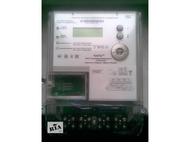 Продам электросчетчик MTX 3R30.DH.4L1-P4- объявление о продаже  в Харькове