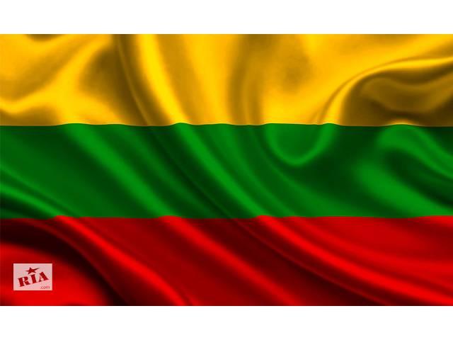 Продам фирму в Литве UAB.- объявление о продаже   в Украине