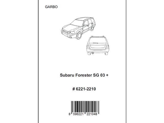 бу Продам комплект обвеса на Subaru Forester SG 03-05 в Киеве