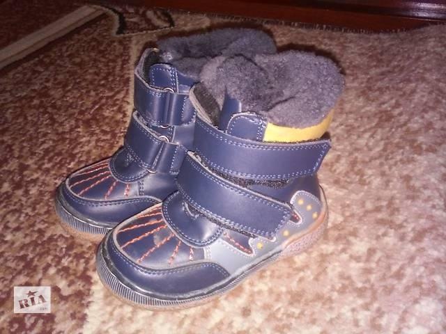 купить бу Продам  кожание на цегеечке ботиночки  в Киеве
