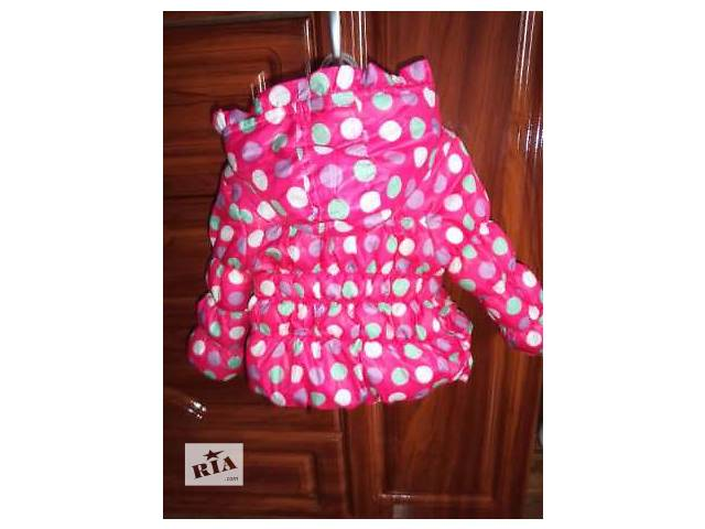 Продам красиву курточку- объявление о продаже  в Коломые