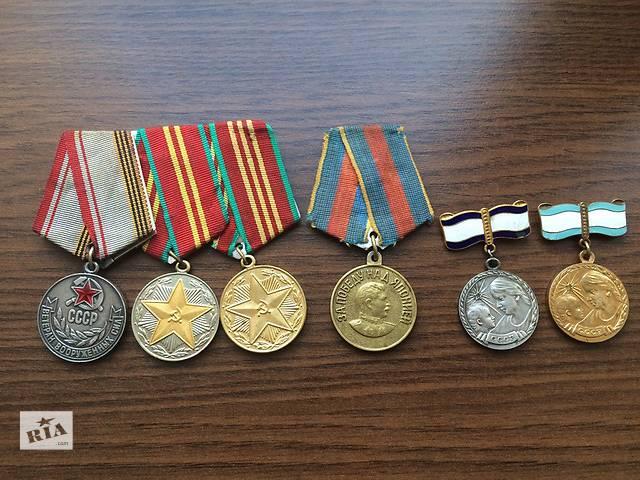 продам Продам медали бу в Ровно
