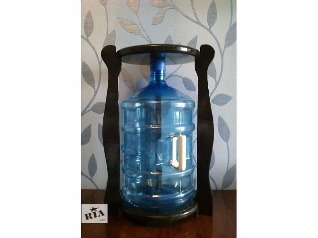 бу Продам набор для хранения питьевой воды (подставка+бутыль) новый в Харькове