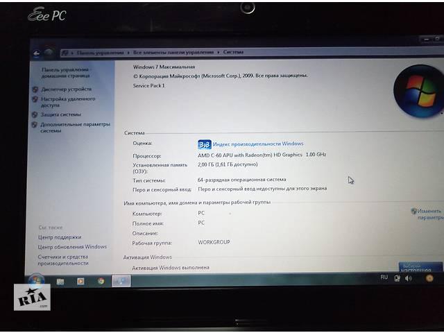 бу Продам Ноутбук Asus Eee PC 1015BX (1015BX-BLK058W) Black в Славянске