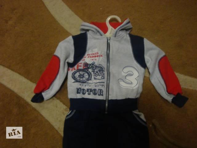 Продам очень хороший спортивний костюм в отличном состояни- объявление о продаже  в Броварах