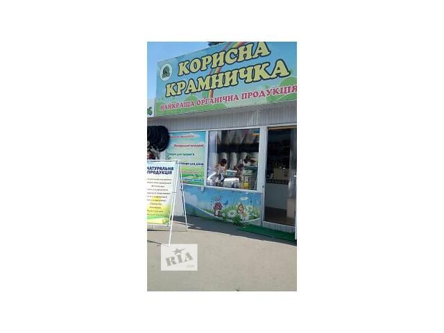 продам рентабельный прибыльный магазин возле метро в связи с переездом в другой город- объявление о продаже  в Киеве