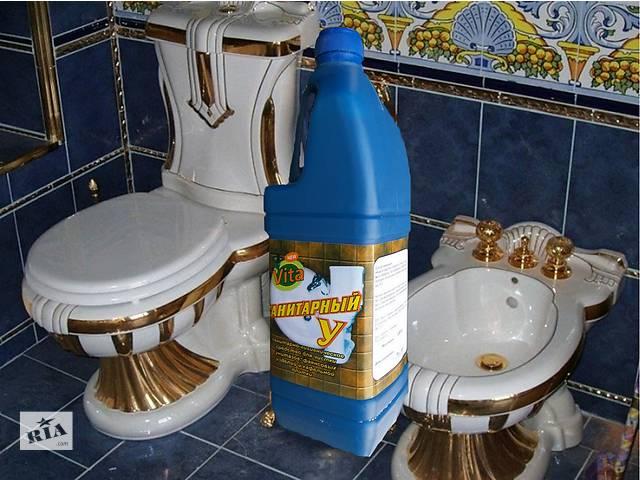купить бу продам санитарно-гигиеническое средство  «Санитарный-У» в Днепре (Днепропетровск)