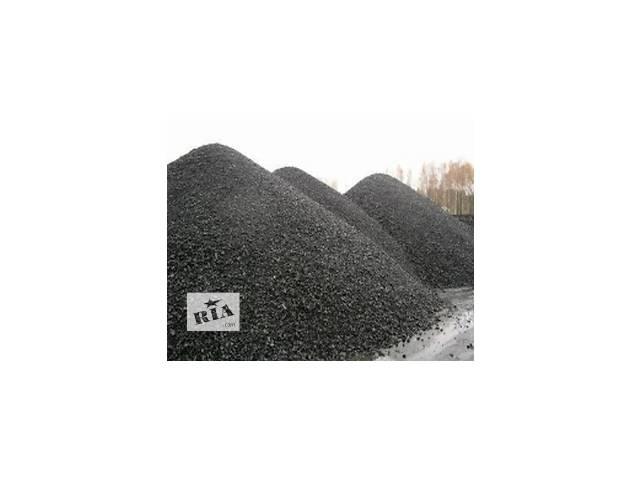 бу Продам уголь для промышленных и бытовых нужд в Червонограде