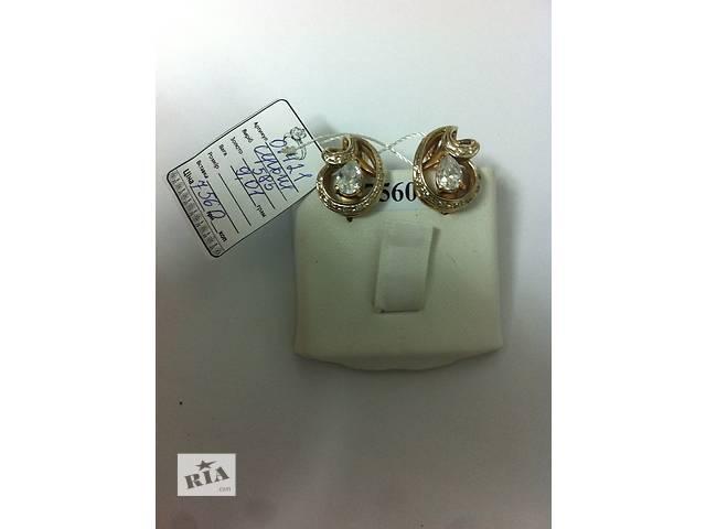 купить бу продам золотые серьги в Одессе