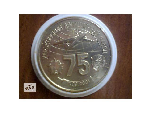 бу Сувенирная медаль из металла (в футляре) в Харькове