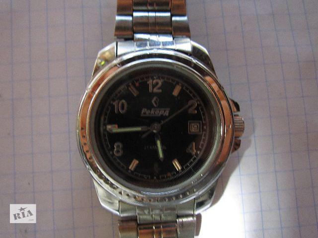 """бу Продам стильные часы """"Рекорд"""" с браслетом. в Запорожье"""