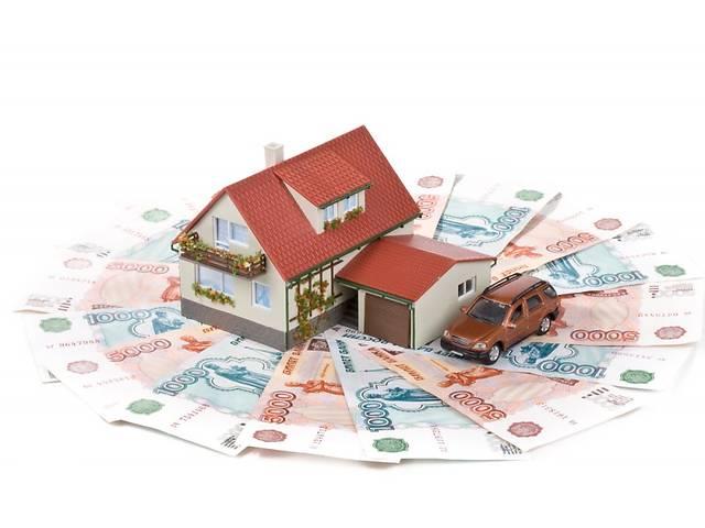 бу Продажа залоговой недвижимости в Львове