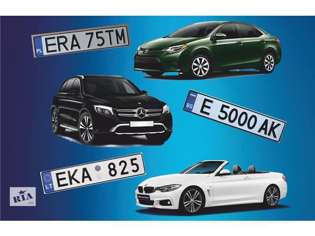 купить бу Продажа авто на европейских номерах  в Украине