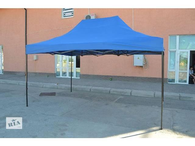 бу Продажа шатров торговых складных. Купить шатер. Шатры для рынка в Виннице