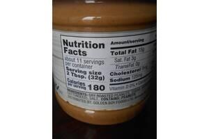 350 грамм! Из США! Кремовая арахисовая паста Nut'n Better масло USA