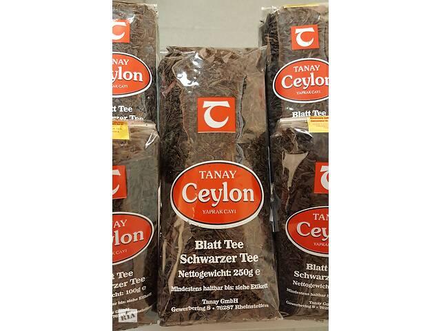 Чай чорний Танай (Tanay Ceylon) 100g ОПТ- объявление о продаже  в Тернополе
