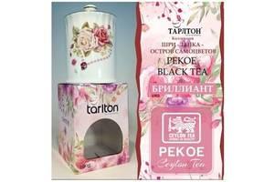 Чай TARLTON& quot; Пеко Бриллиант& quot; в фарфоровой сахарницы
