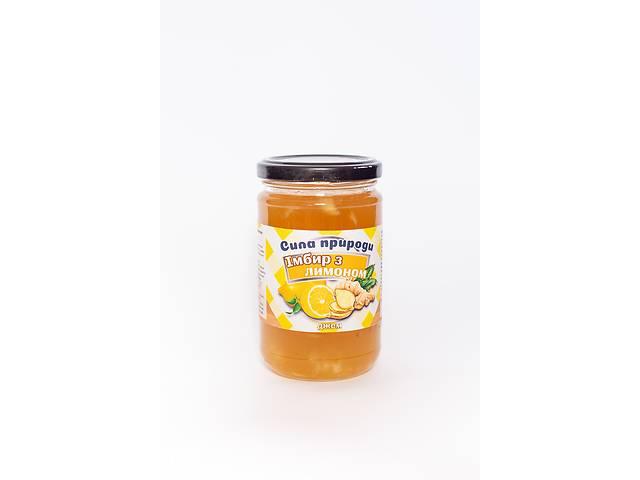 бу Джем с имбирем и лимоном, Варенье имбирь и лимон в Кременчуге