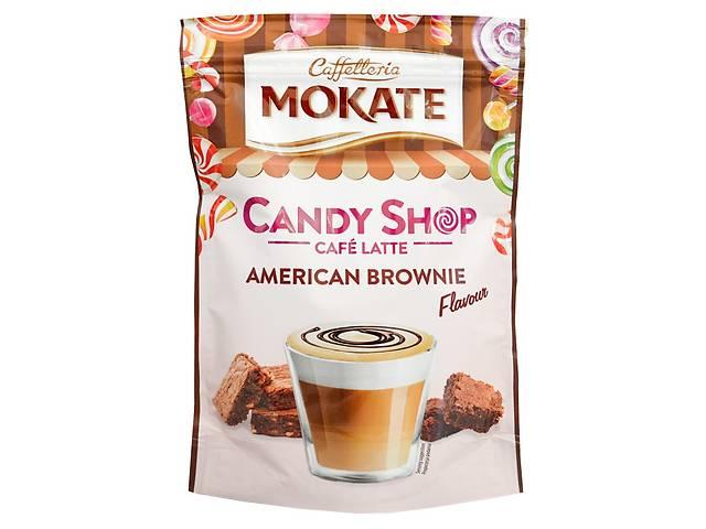 бу Капучино Mokate Caffetteria Candy Shop Cafe Latte American Brownie 110 г (26.074) в Киеве