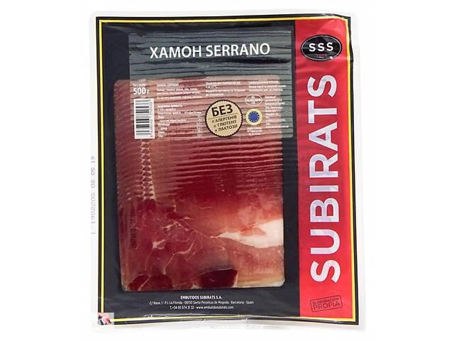 Хамон нарезка SUBIRATS JAMON SERRANO 500 г- объявление о продаже  в Киеве