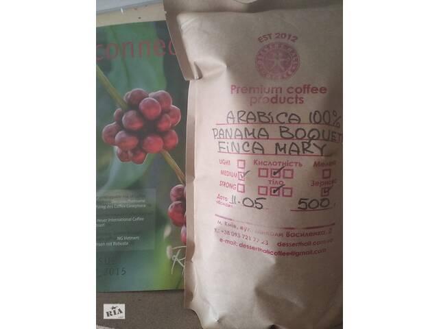 Кофе  Arabica panama - объявление о продаже  в Киеве
