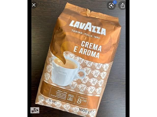 бу Кофе в зернах lavazza crema e aroma 1 кг / Кава в зернах в Киеве