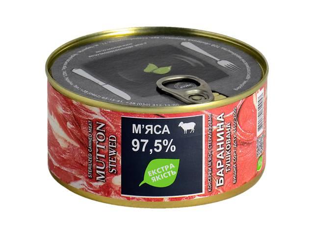 продам Консервы экзотическое мясо ЕО ж/б - 0,325кг бу в Киеве