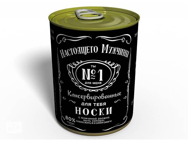 купить бу Консервированные носки настоящего мужчины Memorable Подарок Мужу Черный (CSRM) в Киеве