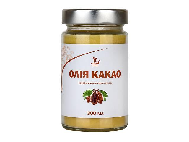 продам Масло какао холодного отжима 300 мл. бу в Киеве