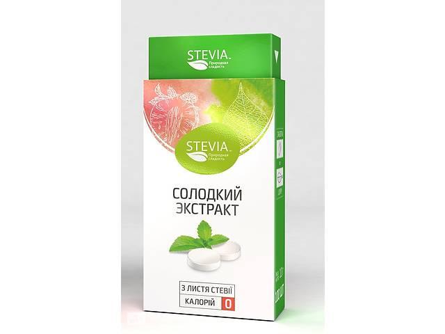 продам Натуральный заменитель сахара Stevia в таблетках 100 штук (4820130350044) бу в Киеве