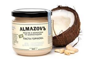 Паста кешью с кокосом и шоколадом Almazovъ 200г