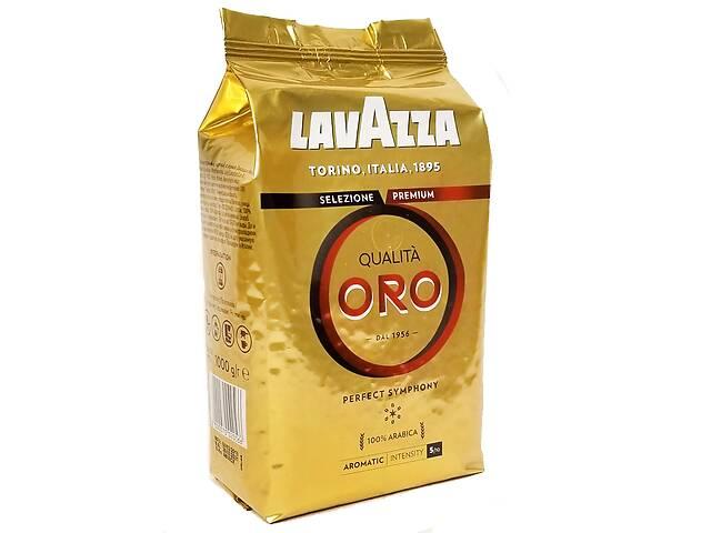 купить бу Продаю кофе Lavazza 245 в Киеве