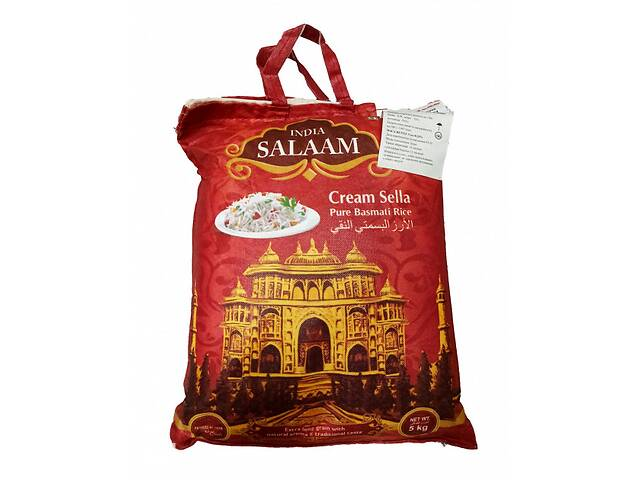 Рис Басмати Salaam India Дважды пропаренный 5 кг- объявление о продаже  в Киеве