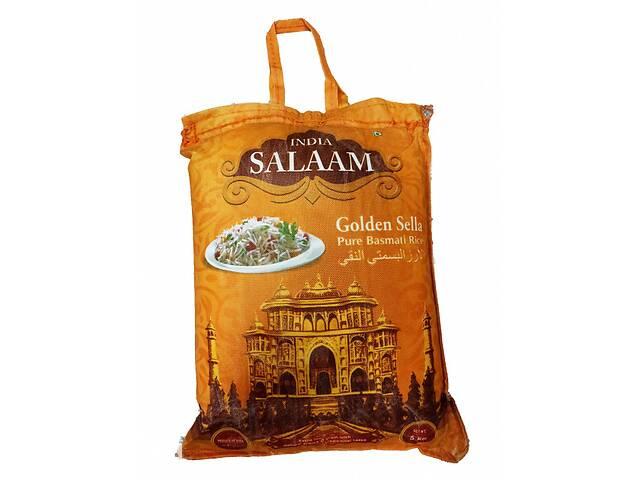 Рис Басмати Salaam India золотой пропаренный 5 кг- объявление о продаже  в Киеве