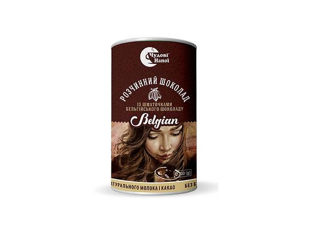 продам Шоколад с кусочками бельгийского шоколада BELGIAN бу в Вишневом