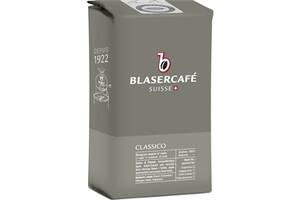 Швейцарский кофе Blasercafe Classico 250 гр.