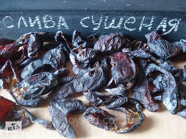 Слива сушеная 1 кг домашняя натуральный вяленый сухофрукт- объявление о продаже  в Андреевке