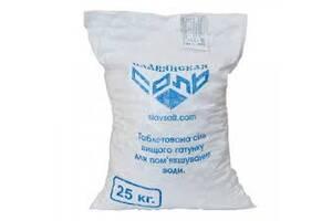Таблетированная соль для водоочистки