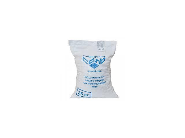 продам Таблетированная соль для водоочистки бу в Кропивницком (Кировоград)
