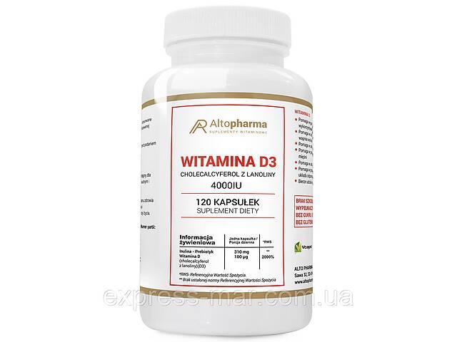 продам Витамины Altopharma D3 4000 IU - 120 капс бу в Харькове