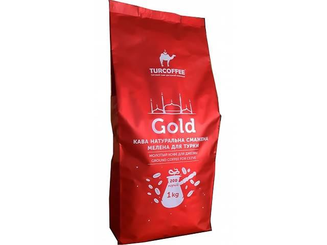 купить бу Заварной кофе Gold (200порцій) + подарок в Черкассах