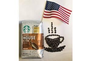 Зерновой Кофе Starbucks House Blend USA 340г кава Старбакс зерно з америки